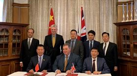 The MoU was signed during the 10th annual UK China Economic and Financial Dialogue in London.