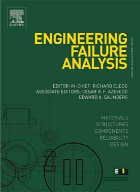 Failure analysis of centrifugal pump impeller