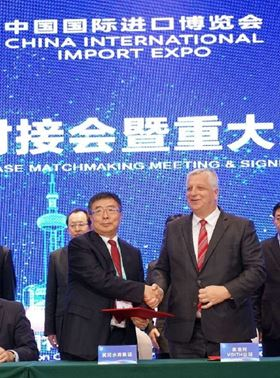 Voith signed the pump contract during the recent China International Import Expo in Shanghai.