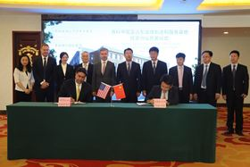 Signing ceremony for Circor China & Far-East Strategic Manufacturing & Service Center.