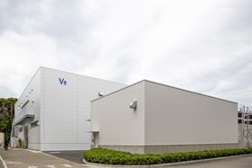 Ebara's new Components Development and Innovation Centre in Fujisawa.