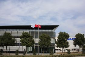 Sulzer opens new pump plant in China - World Pumps