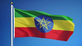 Ethiopian flag. Image courtesy of railway fx/Shutterstock.com.