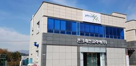 John Crane's new service centre in Yeosu, South Korea.