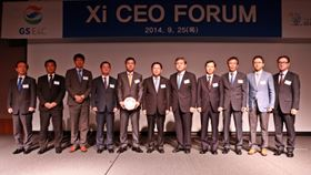 EBARA Corporation at the Xi CEO Forum.