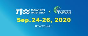 For those unable to travel to Taiwan, TAITRA is offering online procurement meetings on 25 September.