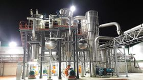 Orange ANDRITZ single-stage centrifugal pumps conveying tomato paste and fruit concentrate for FBR ELPO.