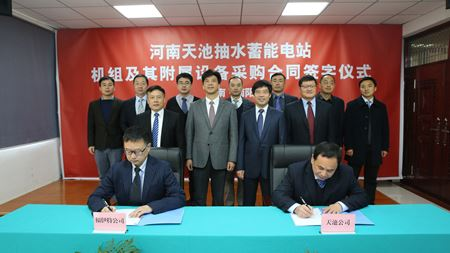 Voith secures contract for China's Henan Tianchi pumped storage plant