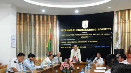 Ebara runs pump seminars in Myanmar