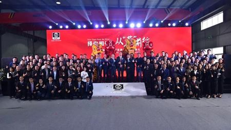 Zenit opens second plant in China
