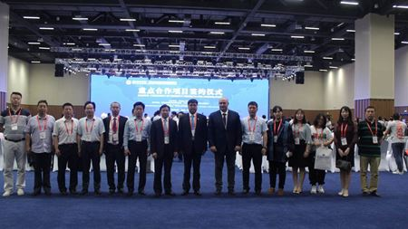 Seko expands in China
